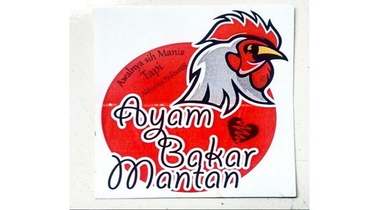 Menu & Review Ayam Bakar Mantan - Babakan - Ciputat