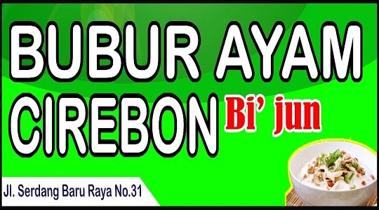 Menu & Review Bubur Ayam Cirebon Bi'Jun - Serdang