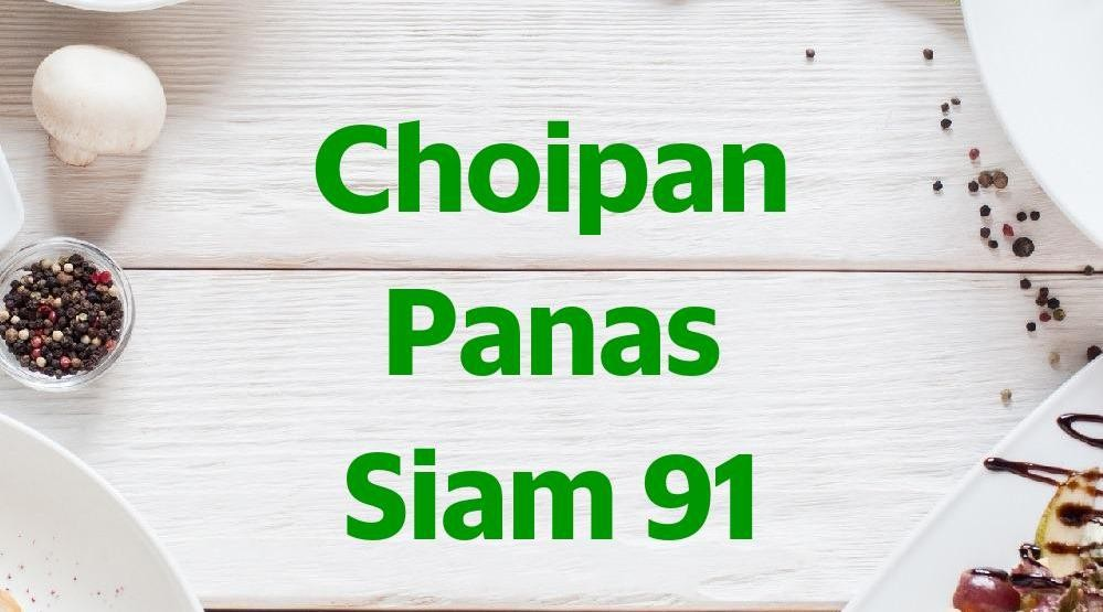Menu & Review Choipan Panas Siam 91 - Sunter Jaya