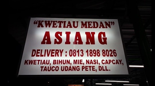 Menu & Review Kwetiau Medan Asiang - Sunter