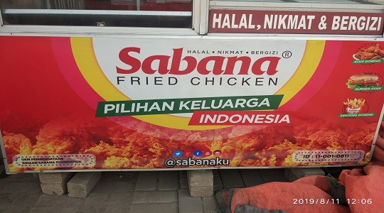Menu & Review Sabana Fried Chicken - Wanaherang 2 - Bogor 4 (Puncak Area)