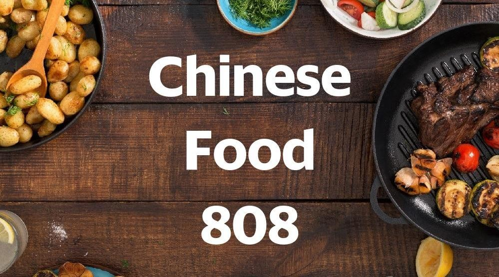 Menu & Review Chinese Food 808 - Pondok Cina - DPK - BEJI